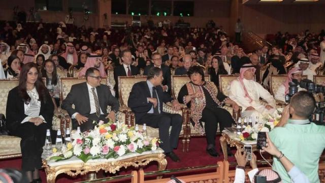 Arabie saoudite opéra-4