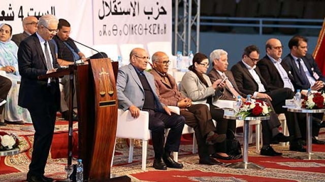 Parti de l'Istiqlal Conseil national