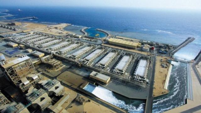 Usine dessalement agadir