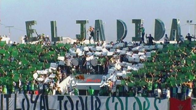 Stade El Abdi d'El Jadida