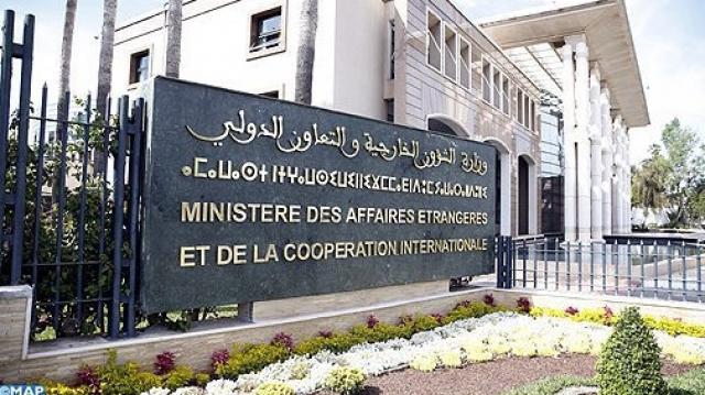 ministère des Affaires étrangères et de la coopération internationale (MAECI)