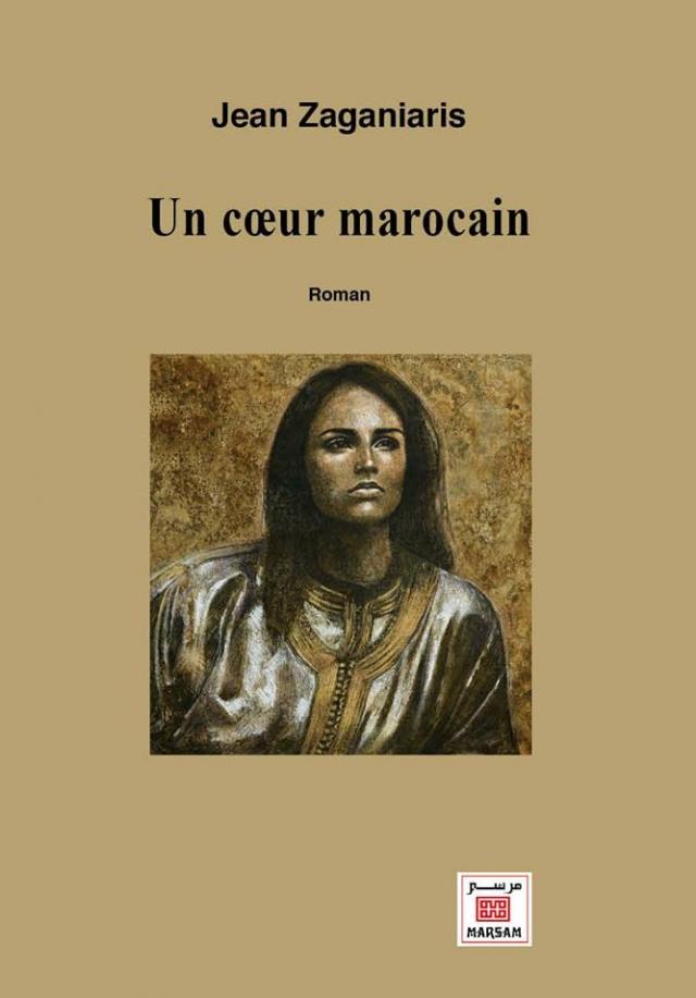 un coeur marocain