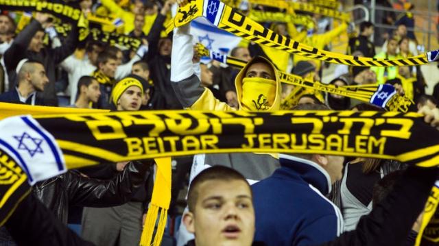 Club Beitar d'Israël