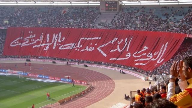 Fans du Club africain à Tunis
