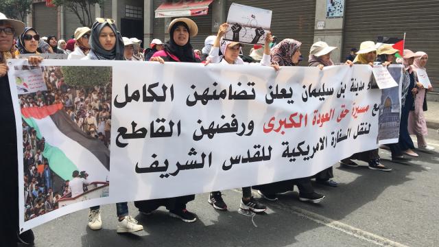 Marche en faveur de la Palestine-1