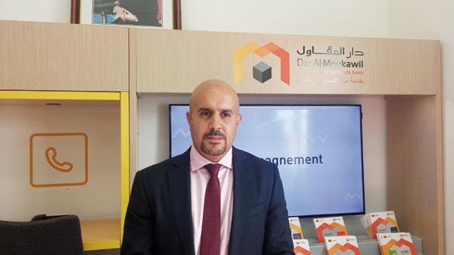 Issam Maghnouj, Responsable du marché des TPE au sein d'Attijariwafa bank