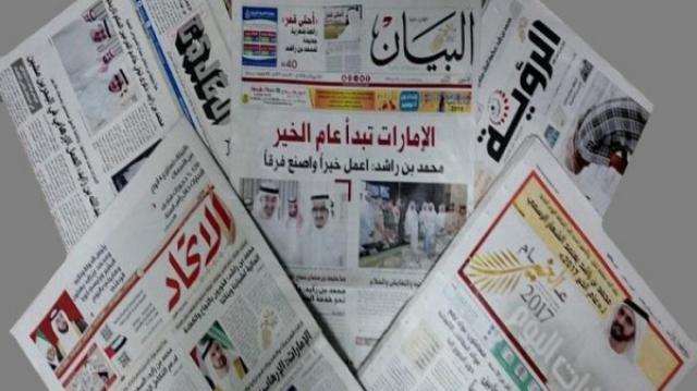 journaux emirate