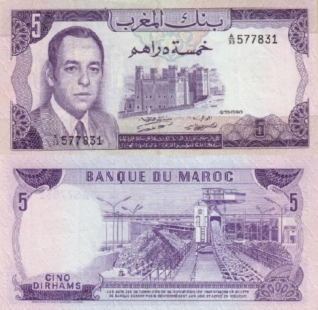 Billet de 5 dirhams