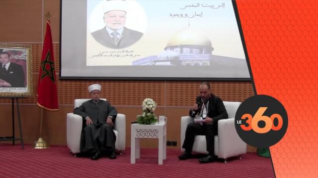 cover Video -Le360.ma •  مفتي القدس  مساعدات محمد السادس ستضمد جراح الفلسطينيين