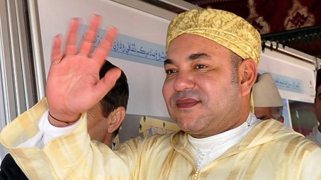 Roi Mohammed VI-Fondation Mohammed V