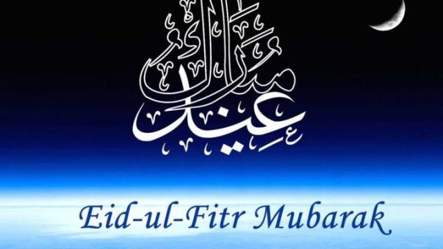 Aid Al-Fitr