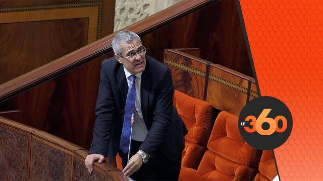cover: الحكومة تنفي نفيا قاطعا الزيادة في أجور الوزراء