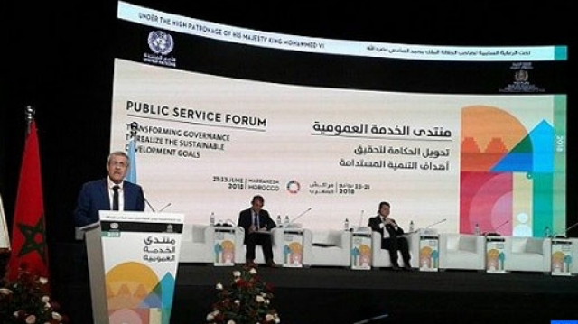Forum des Nations Unies pour le service public