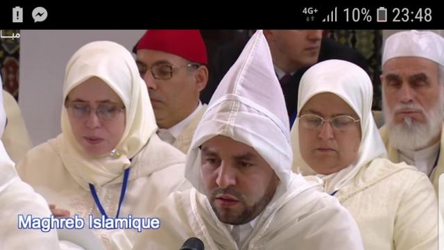 l'imam Abdessamad Hamdane