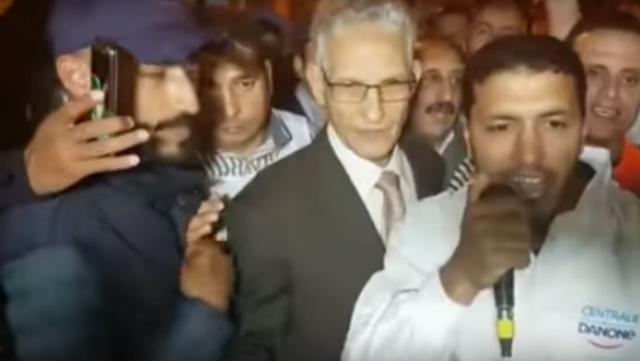 Manifestation de Centrale Danone- Daoudi répond à El Othmani