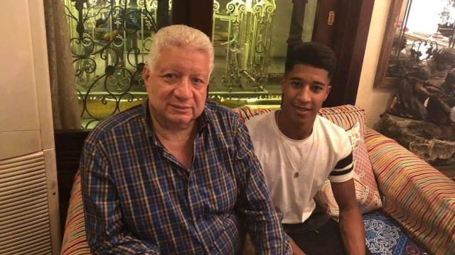 Ahadad et Mansouri