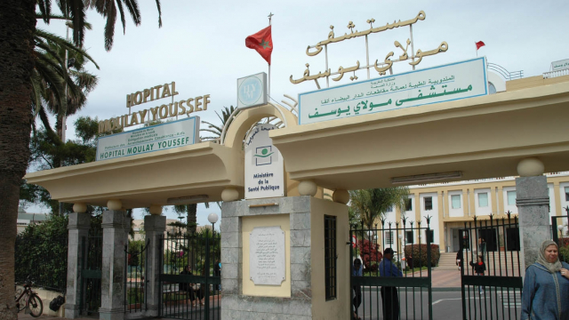 Hopital Moulay Youssef