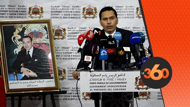 cover Video - Le360.ma • حرب الدفاتر : المغرب سيدافع على مقاولاته ضد الإغراق التونسي