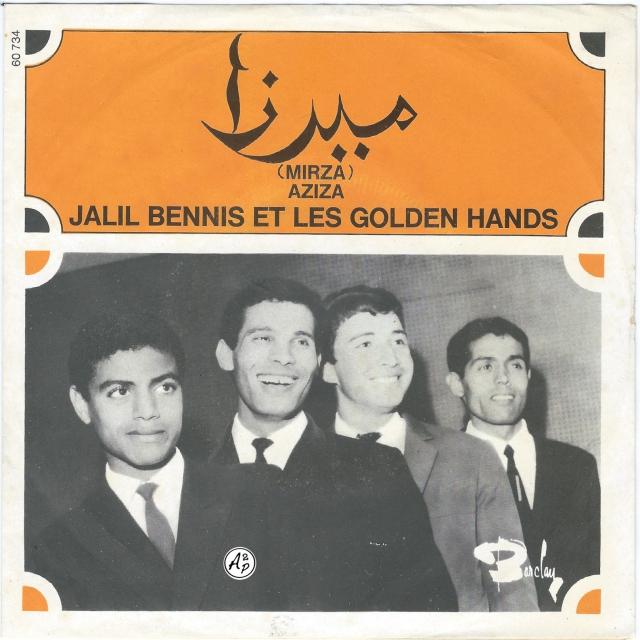 Golden Hands 2