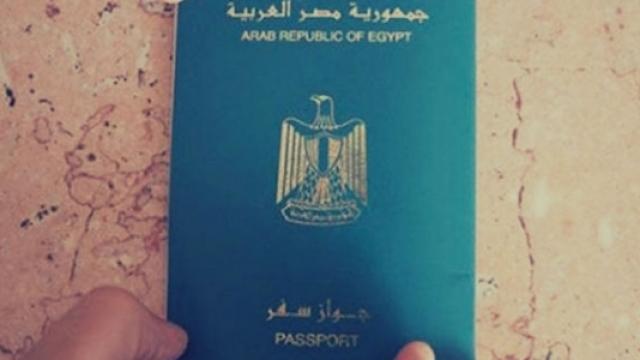 Passeport égyptien