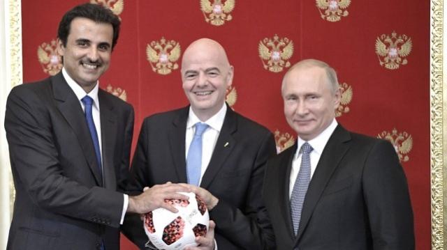 Chaikh Hamad, Poutine et infantino