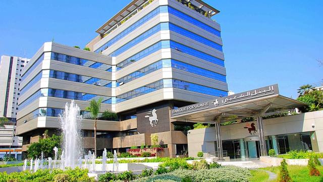 BCP Banque populaire Banque centrale populaire
