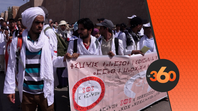 cover Video -Le360.ma •Rabat: marche de protestation des enseignants contractuels