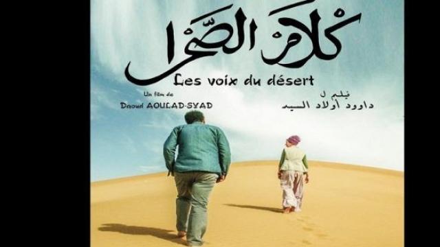Daoud Oulad Sayed-la voix du désert-2