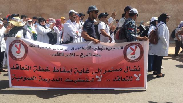 Rabat-Marche des enseignants contractuels-2