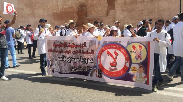 Rabat-Marche des enseignants contractuels-4