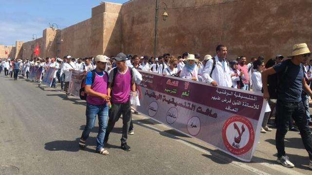 Rabat-Marche des enseignants contractuels-7