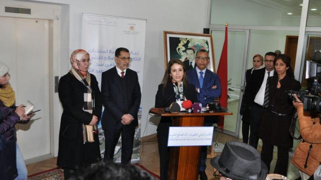 Charafat Afilal, Saad Eddine El Othmani