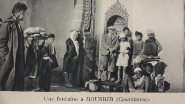 Bousbir 15