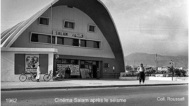 cinéma Salam 2