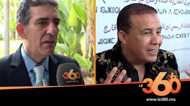 cover Video - Le360.ma •Voici les nouvelles chansons d'El Ghaoui et de Naaman Lahlou