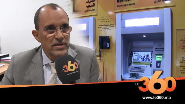 cover Video -Le360.ma • Attijariwafa bank présente ses nouveaux Espaces LSB à Casablanca