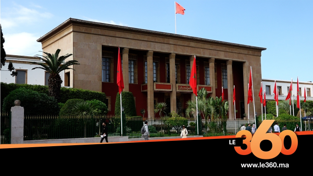 cover Video - Le360.ma •هكذا تتهيأ الرباط لإفتتاح السنة البرلمانية الجديدة يوم الجمعة 12 أكتوبر