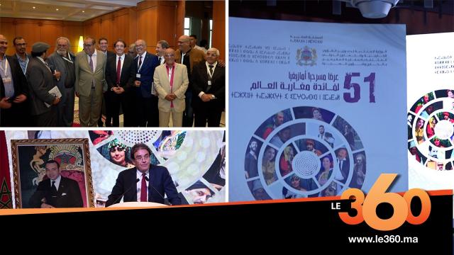 cover: 51عرضا مسرحيا أمازيغيا لفائدة مغاربة العالم