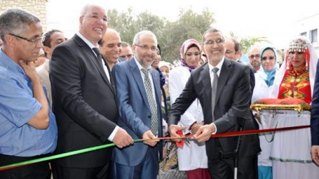 El Othmani inaugure un centre psychiatrique à Inezgane