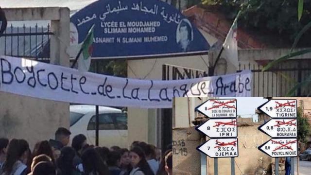 Algérie: plusieurs lycées de Kabylie boycottent les cours d'arabe