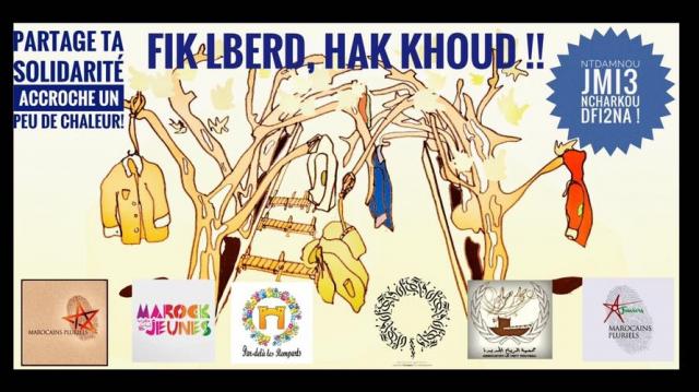 Fik Lberd