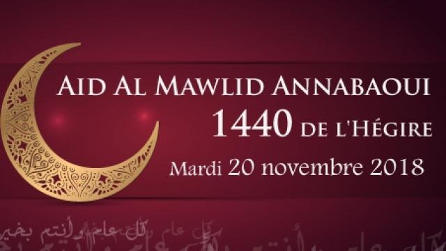 Aid Al Mawlid Annabaoui
