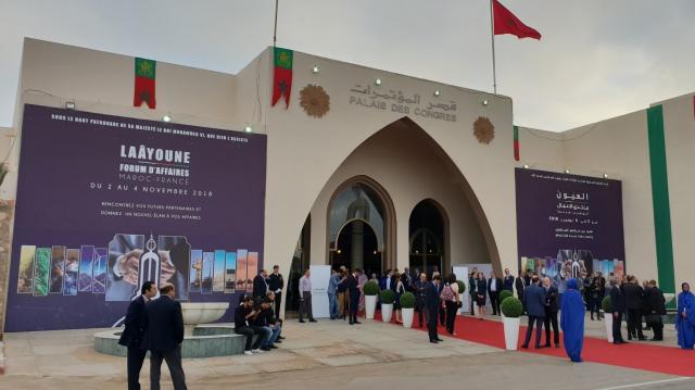 Forum d'affaires France Maroc à Laayoune