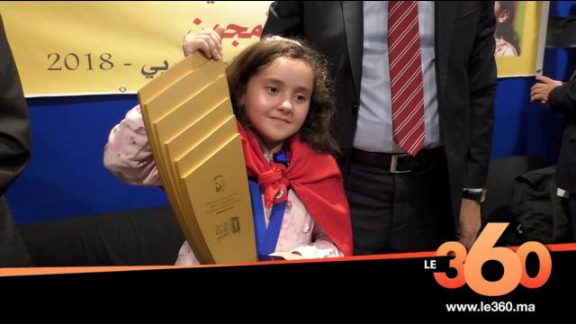 Cover Vidéo - أول تصريح للطفلة الفائزة بلقب تحدي القراءة العربي بعد عودتها إلى المغرب