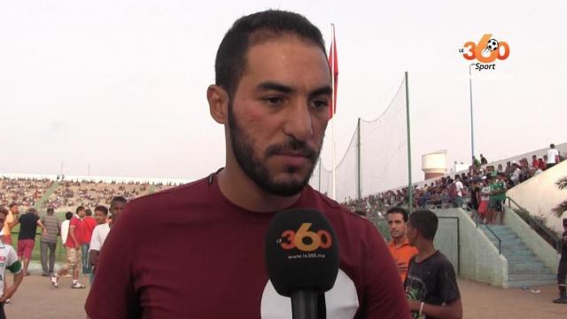 Yassine Salhi ex Raja