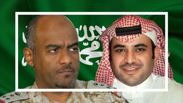 Ahmed al-Assiri et Saud al-Qahtani