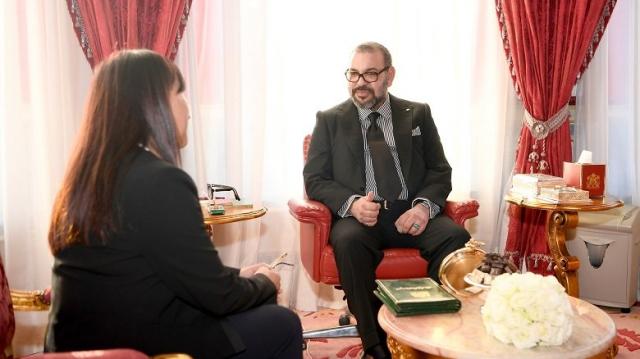 Amina Bouayach Mohammed VI