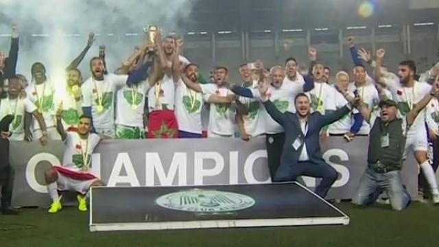 Raja vainqueur Coupe CAF