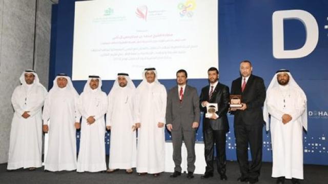 Marocains victorieux du 1er Prix international du Qatar pour le dialogue des civilisations