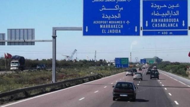 Autoroute Maroc